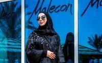 Новый магазин бренда 1000 & 1 abayas появился в Москве