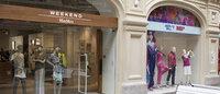 В ГУМе открылся магазин Weekend by Max Mara