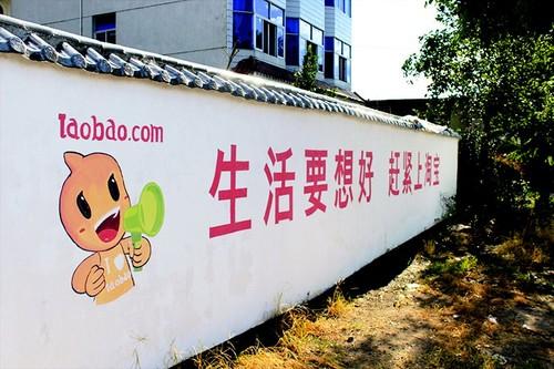 """广州""""淘宝村""""房租年涨五成 小卖家3个月换一个网店"""