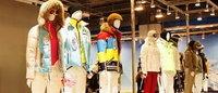 Mammut、Haglöfs等顶尖品牌亮相ISPO BEIJING 2013