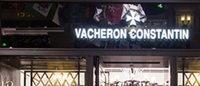 Годовая прибыль Richemont выросла на 67%