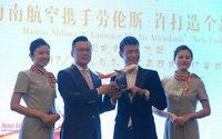 Hainan Airlines se asocia con Lawrence Xu para diseñar su nuevo uniforme