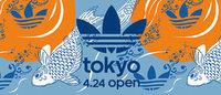 アディダスオリジナルス日本初の旗艦店が原宿に 世界6店舗目