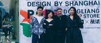 """对话""""栋梁""""联合创始人Tasha:如何在海外推广中国本土设计"""