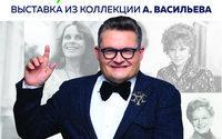В Универмаге «ХЦ Сокольники» состоится выставка платьев из коллекции Александра Васильева