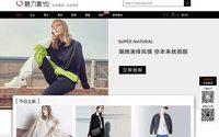 Monnalisa si rafforza in Asia con Mei.com