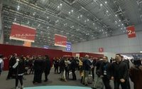 1,210 exhibitors participate in Chic Shanghai