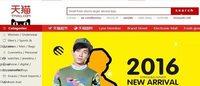 Tmall Global woos Korean merchants