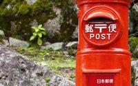 """""""Почта России"""" объединяет усилия с Japan Post"""