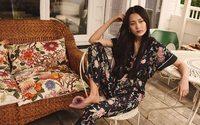 H&M откроет первый в Украине магазин в августе