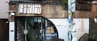 高円寺の気鋭セレクトショップ「ガーター(Garter)」閉店、マルチスペースとしてリニューアル