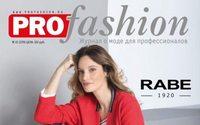 Новый номер PROfashion посвящен женской моде и выпущен специально к CPM