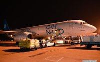 Alibaba (AliExpress) запустила прямые грузовые авиарейсы в Москву, Екатеринбург и Новосибирск