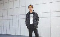 Adidas Neo: Weltweit erste interaktive Kampagne mit Jackson Yi