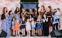 В ТГ «Модный сезон» прошел II всероссийский fashion-марафон «От сердца к сердцу»