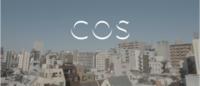 COS and Sou Fujimoto collaborate on Salone del Mobile installation