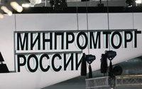 Минпромторг представит стратегию развития торговли в России до 2025 года весной