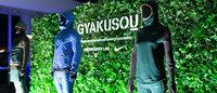 ナイキ×アンダーカバー「ギャクソウ」 東京タワーのお膝元で5周年パーティー開催
