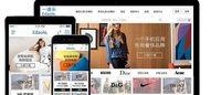 Edaole : une application au service des touristes chinois en Europe
