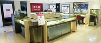 Chow Tai Fook Jewellery's H1 profit down 42 pct on weak demand
