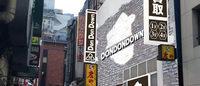 古着屋ドンドンダウン、30代男性向けブランド特化型店舗を渋谷に出店