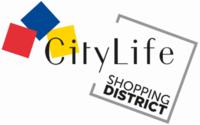 CityLife Shopping District: esordio per insegne e retailer internazionali, dall'home decor al benessere