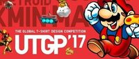 Uniqlo запускает конкурс Grand Prix 2017 на лучший дизайн футболок