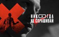 В новом проекте Nike снялись российские спортсмены