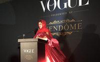 Prenses Deena Aljuhani Abdulaziz'den Vogue Arabia Açıklaması