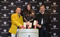 Belstaff unveils first Tokyo flagship store