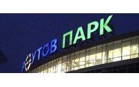 На Москву придется 35% введенных в 2014 году в России торговых площадей