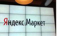 Сбербанк инвестирует 30 млрд рублей в проект электронной торговли с Яндексом