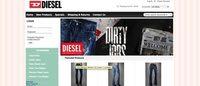 Diesel起诉83个非法抢注域名