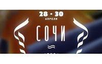 В Сочи пройдет Всероссийский фестиваль моды, творчества и красоты