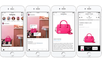 Instagram Shopping gives retailers a chance to boost impulse buys say analysts