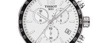 Tissot launches Toronto Raptors watch
