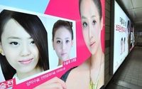 South Korea ranks in the world's top 10 beauty markets