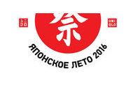 «Японское лето» начнется в магазинах Uniqlo 14 мая