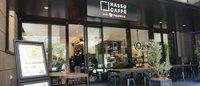 神田錦町の新複合ビル「テラススクエア」公開 個性派の飲食店揃う