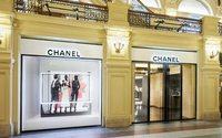 Chanel расширяет присутствие в Москве