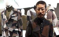Après Tokyo Knit, Anrealage collabore avec Fendi
