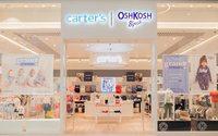 Carter's запустил первый розничный магазин в России