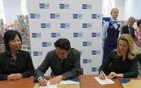 Отделение Почты России в Москве превратилось в маркетплейс японских товаров