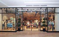 В «Меге Химки» проходит масштабное обновление магазинов