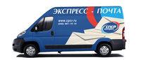 Выручка SPSR Express в первом квартале 2016 года составила 1,5 млрд рублей