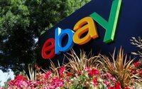 Российский экспортный центр предоставит доступ к eBay 100 российским компаниям