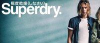 Superdry启动#This is SUPERZHUAI#创意涂绘设计比赛