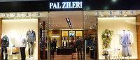 Pal Zileri riparte dal Qatar con base a Milano