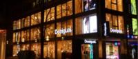 Desigual eröffnet Flagship-Store in München und plant weitere Expansion