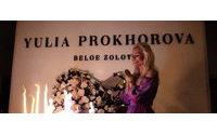 Yulia Prokhorova Beloe Zoloto отметила 4-летие